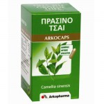 Arkopharma Arkocaps Green Tea-πρασινο τσαι Farmakeioeshop - Overespa