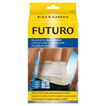 futuro Ζωνη Ορθοπεδικη Small/Medium 46815 Farmakeioeshop - Overespa