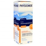 Physiomer pocket hypertonic 20ml -farmakeioeshop overespa