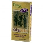 Power Health Salepimeles Candies Καραμέλες για τον βήχα Farmakeioeshop Overespa