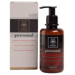 Apivita Personal Body Milk Γαλάκτωμα σώματος, 200ml Farmakeioeshop Overespa