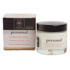 apivita-personalcream-copy