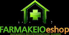 Farmakeio E-shop Online Φαρμακείο