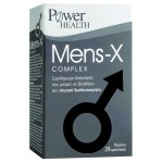 Power health mens-x complex 24c - farmakeioeshop overespa
